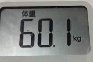 痩せるまでダイエット104日目の体重