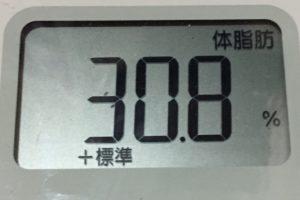 痩せるまでダイエット104日目の体脂肪