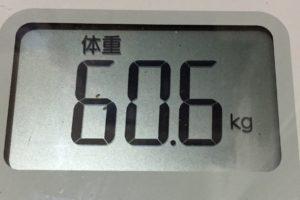 痩せるまでダイエット105日目の体重