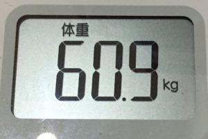 痩せるまでダイエット111日目の体重