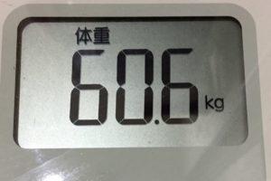 痩せるまでダイエット113日目の体重