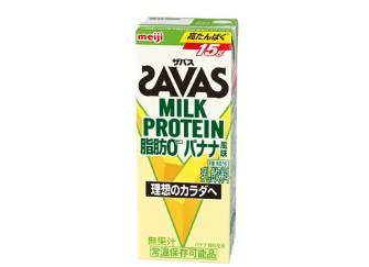 ザバスミルクプロテインが美味しくて便利!痩せるまでダイエット68日・69日目の体重と体脂肪