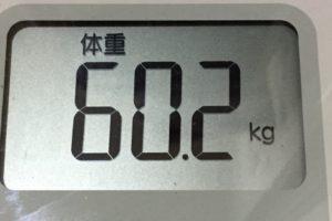 痩せるまでダイエット114日目の体重
