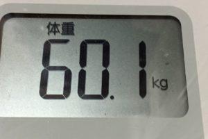 痩せるまでダイエット115日目の体重