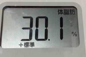 痩せるまでダイエット115日目の体脂肪