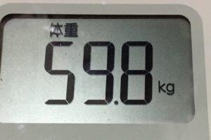 痩せるまでダイエット116日目の体重