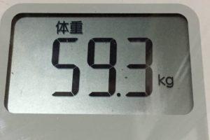 痩せるまでダイエット117日目の体重