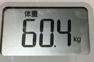 痩せるまでダイエット119日目の体重