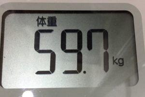 痩せるまでダイエット120日目の体重